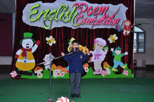 English Poem Recitation